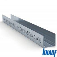 Профиль направляющий ПН 50*40 3м. Knauf