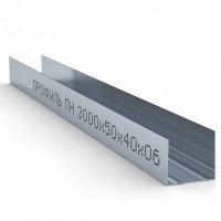 Профиль направляющий ПН 50*40 3м 0,5мм