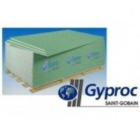 Гипсокартон влагостойкий 2500*1200*9,5мм GYPROC