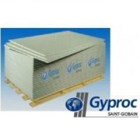 Гипсокартон 2500*1200*12,5мм GYPROC
