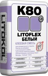 Клей для керамогранита Litokol LitoFlex К80 Белый, 25 кг