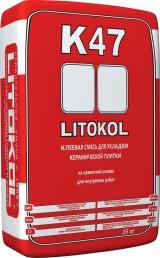 Клей для плитки LITOKOL K47, 25 кг