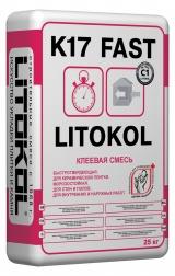 Клей для керамической плитки LITOKOL K17 FAST, 25 кг