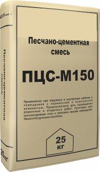 Песчано цементная смесь БиПрок (ByProc) MSZ-150, 25 кг