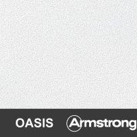 Панель потолочная Армстронг OASIS 600x600x12мм