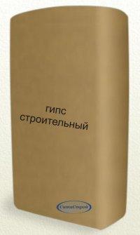 Гипс строительный (Алебастр) Гипсополимер 30 кг.