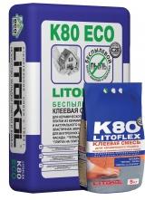 Клей для керамогранита Litokol LitoFlex К80 ECO, 25 кг