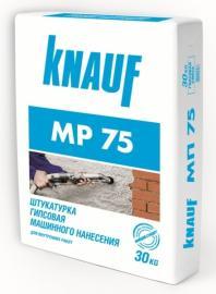 Штукатурка Knauf MP 75 30 кг.