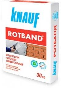 Штукатурка Ротбанд (Rotband) Knauf 30кг.